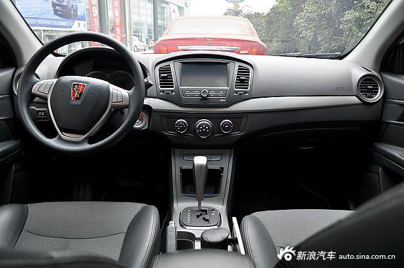 2013款荣威350