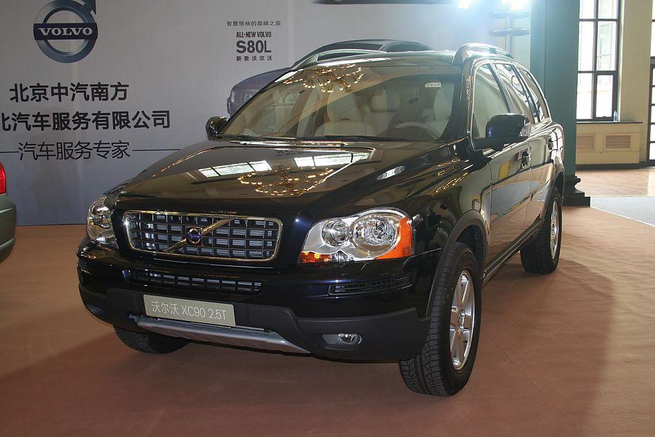 沃尔沃Volvo XC90