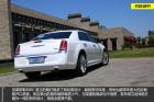 新浪汽车体验试驾克莱斯勒300C 3.0L