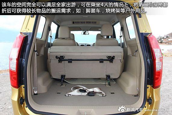 五菱宏光S上市 售价6.18 6.98万元 -齐齐哈尔汽车高清图片