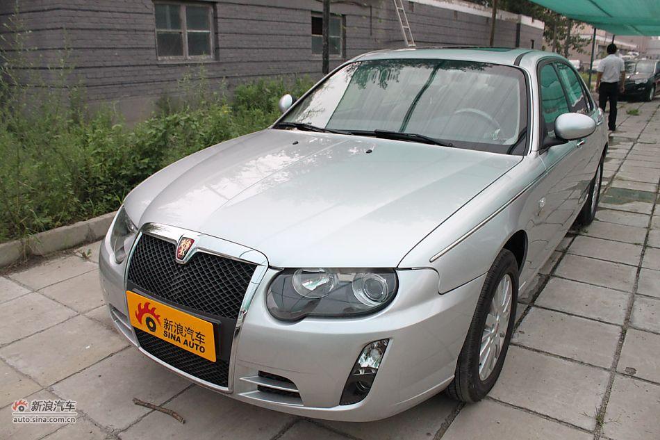 2009款荣威750 1.8T自动讯雅版
