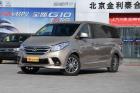 2016款上汽大通G10 2.0T自动旗舰版