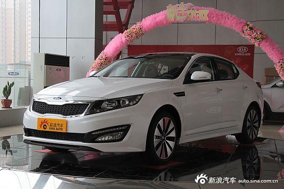 起亚K5最高现金优惠2.8万 店内少量现车