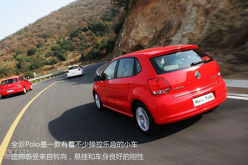 上海大众全新Polo图解