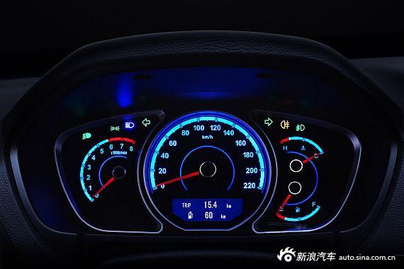 2013款海马S7官方图