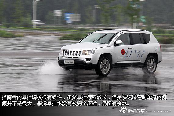 新浪汽车试驾2014款Jeep指南者