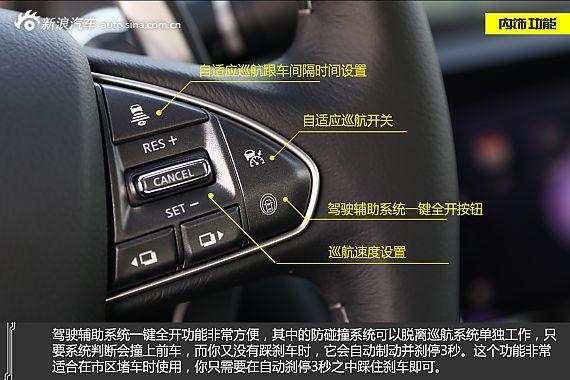 体验试驾英菲尼迪Q50L
