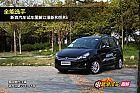 全能选手 新浪汽车试车图解江淮新和悦RS