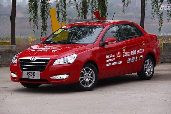 2011款风神S30外观图
