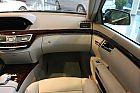 2009款奔驰S400 HYBRID