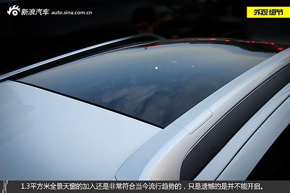 图解东风雪铁龙C3-XR