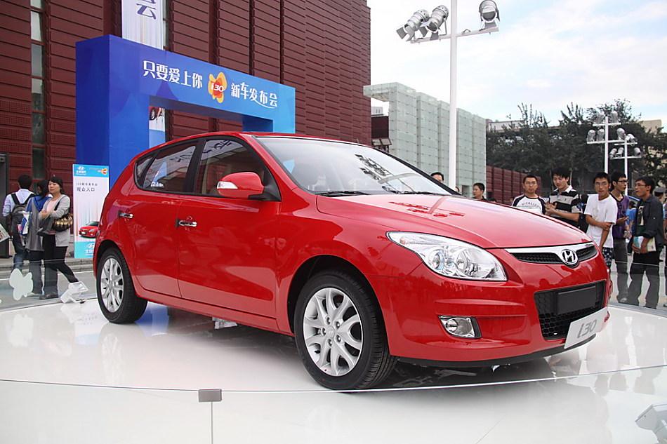 北京现代i30上市现场新车图