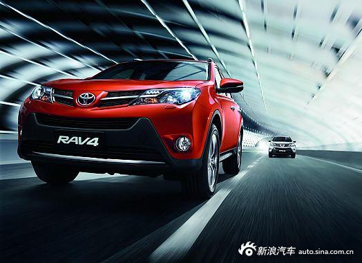 2013款丰田RAV4官图