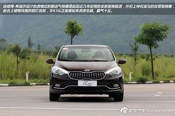 新浪汽车图解试驾东风悦达起亚K3