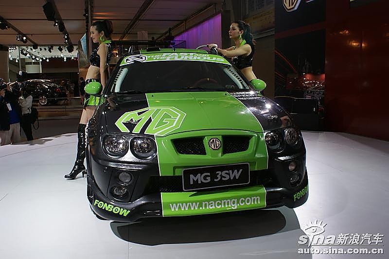 MG名爵3SW