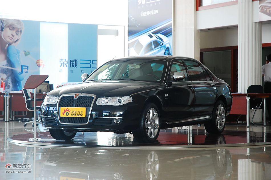 2011款荣威750