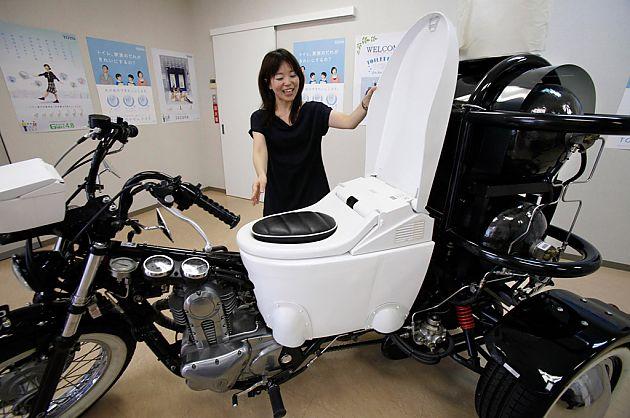 马桶摩托  Toto推出环保新创意