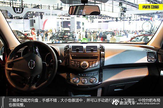 广州车展陆风X5 8AT车型图解