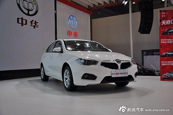 2014成都车展新车实拍:中华H530