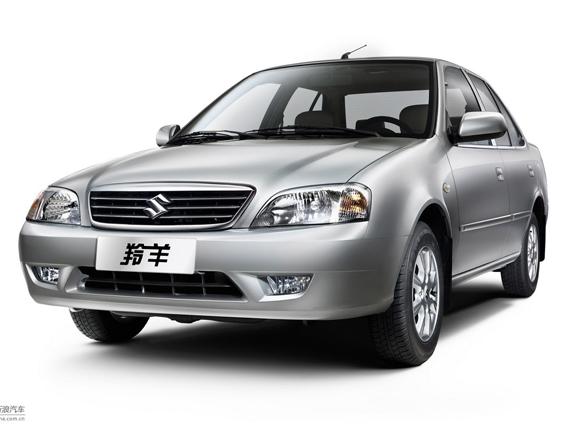 购羚羊享3000元惠民补贴现车充足