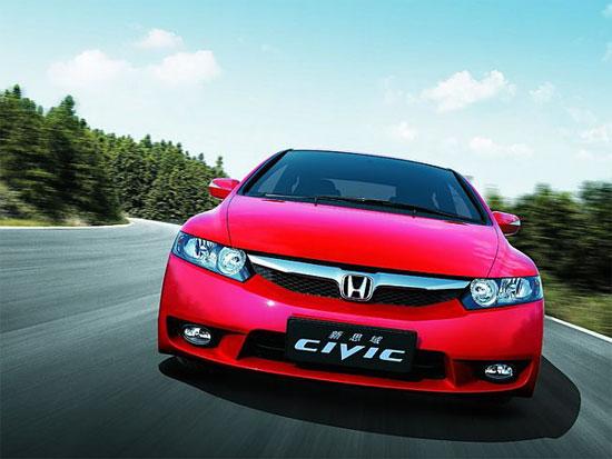 紧凑型畅销轿车东本思域最低仅售12.98万