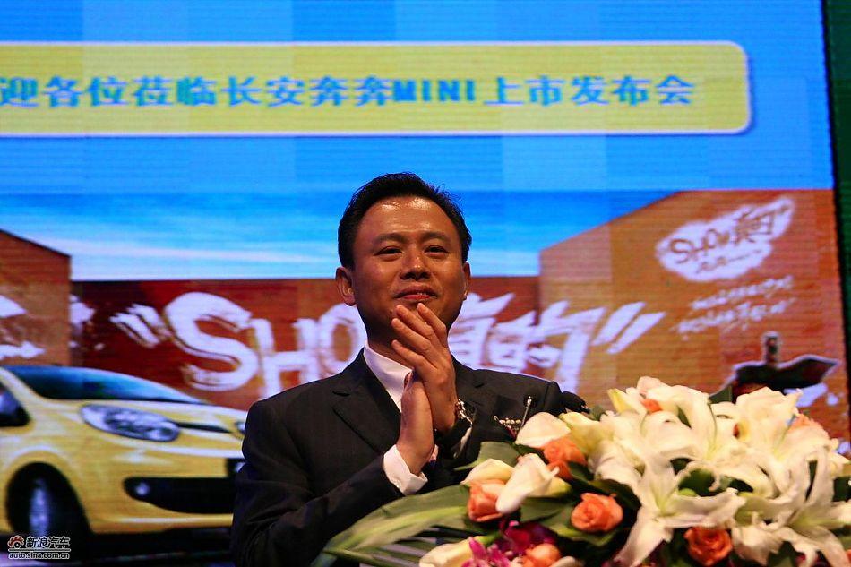 中国长安汽车股份有限公司总裁徐留平现场致辞