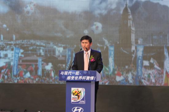 现代汽车(中国)整车销售本部长金善发发表讲话