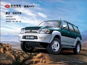 中兴旗舰SUV Ⅱ豪华型(SM BQ6472Y2A轻型客车)