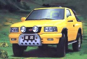 陆风X9 2.8T四驱柴油