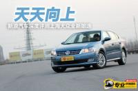新浪汽车深度评测上海大众全新朗