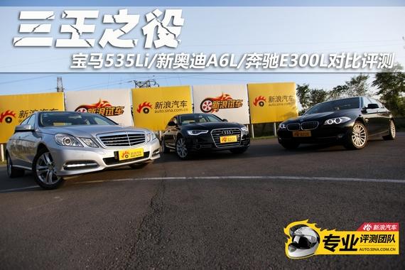 2012款奥迪A6L 3.0L 50 TFSI quattro豪华型