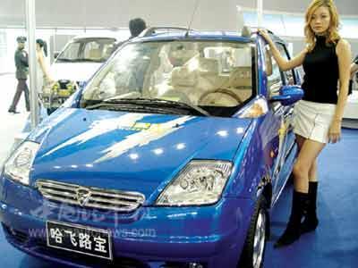 图为小排量轿车哈飞路宝-加大排量应对限小政策 微车出窘境又入险境高清图片