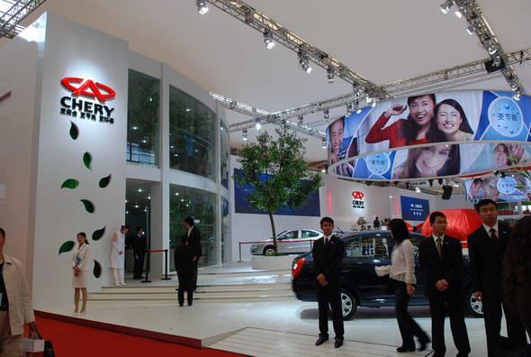 2007年上海国际车展奇瑞展台
