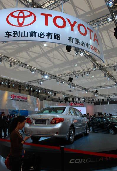 2007年上海国际车展丰田展台