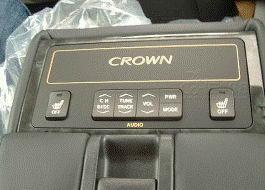 皇冠后排中央副手控制台