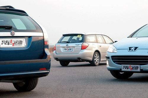 三车对比测试图片