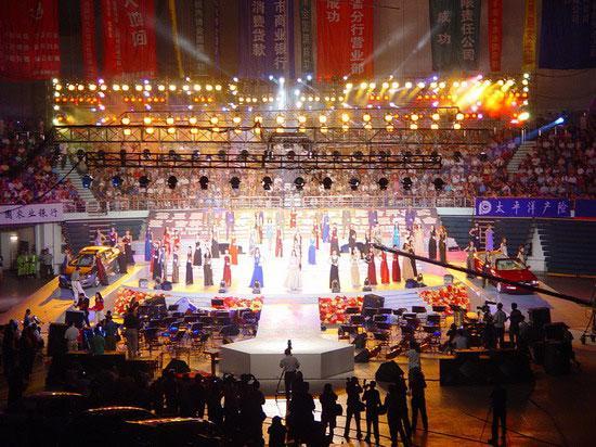 第三届中国国际汽车模特大赛颁奖晚会