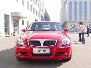 未来五年内,华晨将向俄罗斯KD出口107589辆中华骏捷轿车。