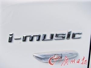 本次挑战使用的是宝马3系限量i-music版。