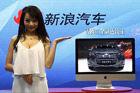 视频:2015上海车展触模精彩之迈锐宝
