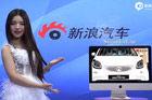 视频:2015上海车展触模精彩之Smart fortwo