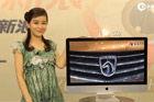 视频:2015上海车展触模精彩之宝骏560