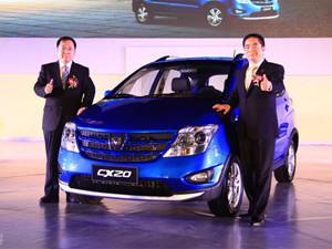 长安CX20正式上市 售价4.99-7.09万元