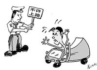 油价上涨车市变脸小排量轿车再度走红(图)