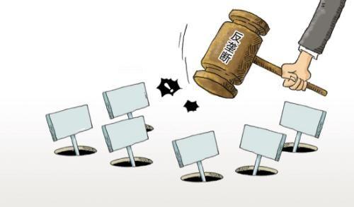 反垄断不是禁止垄断