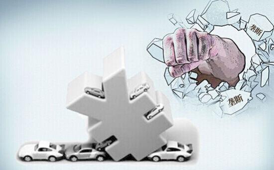 汽车新兴领域为何成为反垄断重点
