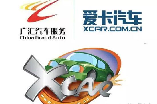 广汇汽车出资23亿设立子公司收购爱卡