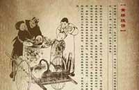今年黄龙最杭州 勾忆那些幸福的过往