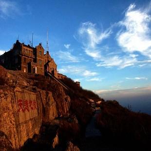 泰山の画像 p1_25