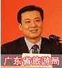 杨荣森 局长